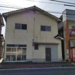 水巻駅 8分 3LDK